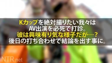 cap_e_6_348ntr-033.jpg