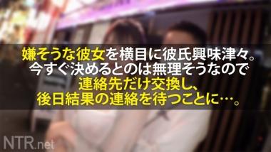 cap_e_6_348ntr-034.jpg