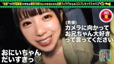 cap_e_6_428suke-073.jpg