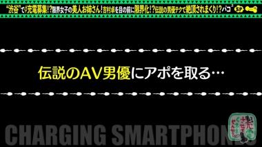cap_e_6_428suke-075.jpg