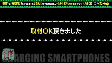cap_e_6_428suke-081.jpg