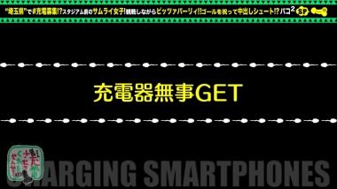 cap_e_6_428suke-087.jpg