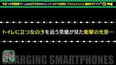 cap_e_6_428suke-091.jpg