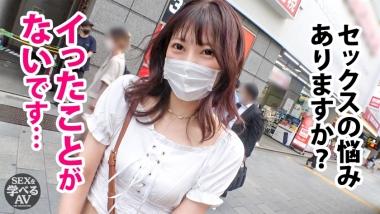 cap_e_6_502sei-002.jpg