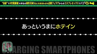 cap_e_7_428suke-073.jpg