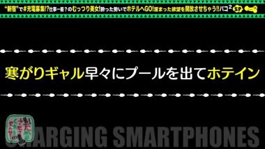 cap_e_7_428suke-079.jpg