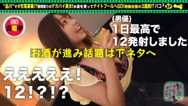 cap_e_7_428suke-083.jpg