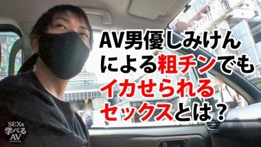 cap_e_7_502sei-002.jpg