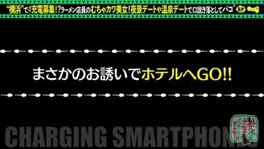cap_e_8_428suke-069.jpg
