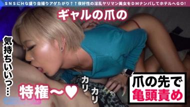 cap_e_8_428suke-072.jpg