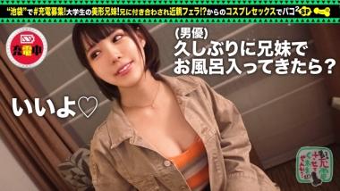 cap_e_8_428suke-073.jpg
