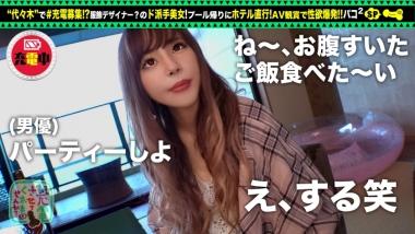 cap_e_8_428suke-079.jpg