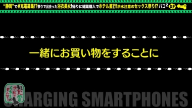 cap_e_8_428suke-081.jpg