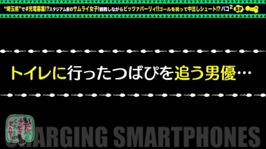 cap_e_8_428suke-087.jpg