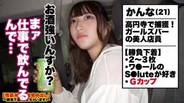 cap_e_8_459ten-023.jpg