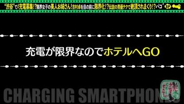 cap_e_9_428suke-075.jpg