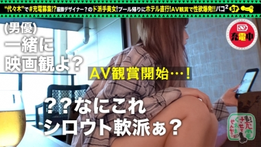 cap_e_9_428suke-079.jpg