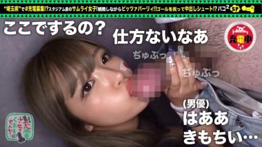 cap_e_9_428suke-087.jpg