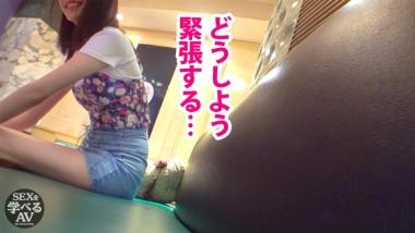 cap_e_9_502sei-002.jpg