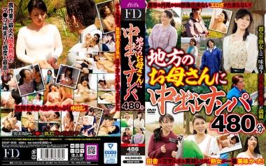 emaf00606pl.jpg