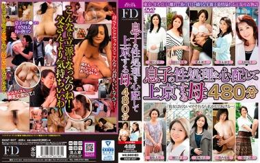 emaf00607pl.jpg