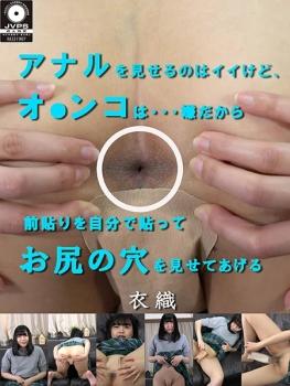 h_1189anamae00002pl.jpg