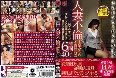 h_125tr02127pl.jpg