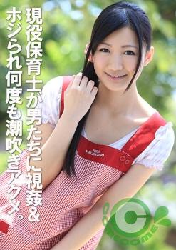 h_1462com00183pl.jpg