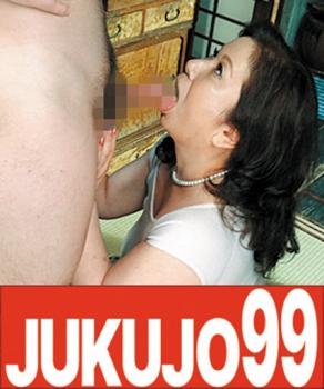 h_1489j99126apl.jpg