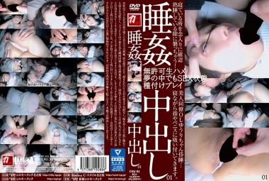 h_189chu00001pl.jpg