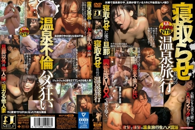 h_189milf00020pl.jpg