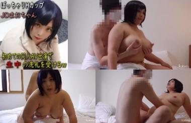 kaito69210110.jpg