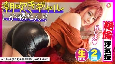 pb_e_428suke-066_2021051310162677f.jpg
