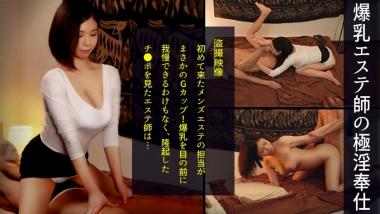 pb_e_498ddh-008_2021072310381392a.jpg