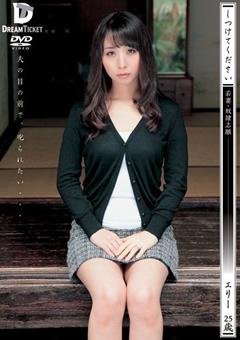 jacket_240_2021081915540672a.jpg