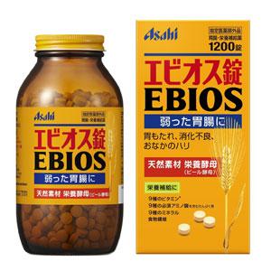 ebios1.jpg