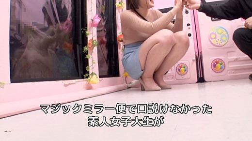 合原槻羽 画像 34