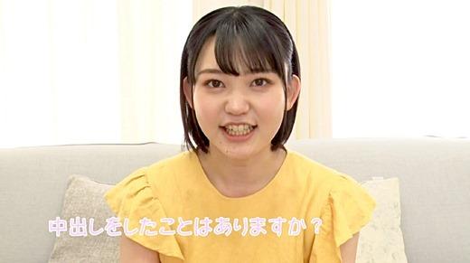 合原槻羽 画像 19