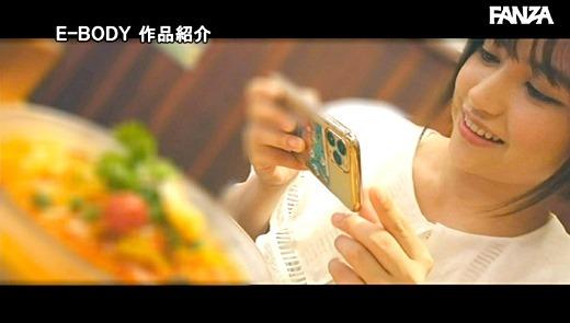 天晴乃愛 画像 14