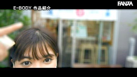 天晴乃愛 画像 15