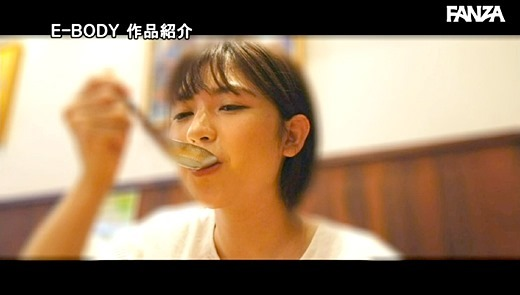 天晴乃愛 画像 22