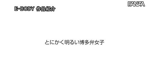 天晴乃愛 画像 24