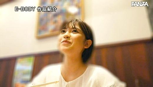 天晴乃愛 画像 34