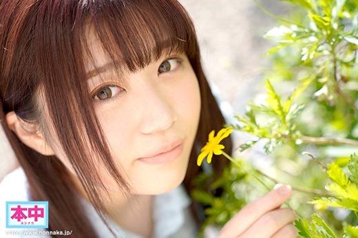 天野碧 画像 12