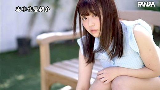 天野碧 画像 15
