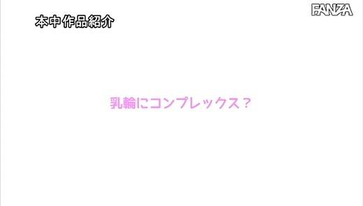 天野碧 画像 23