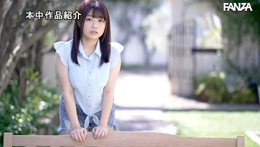 天野碧 画像 28