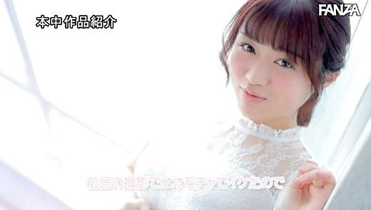 天野碧 画像 36