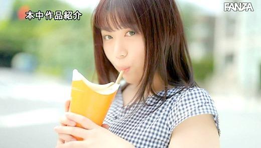 天野碧 画像 47