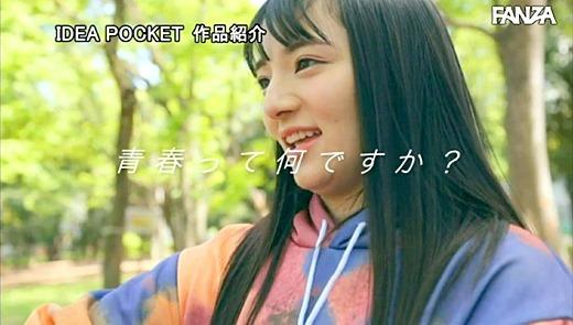 葵爽 画像 23